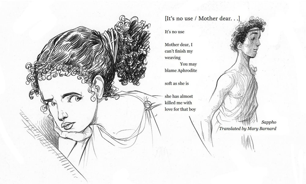Its-no-use-mother-dear-illustrated-by-chris-riddell