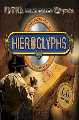 CodeQuest: Hieroglyphs