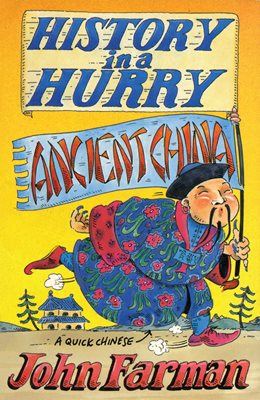 Book cover for History in a Hurry: Ancient China