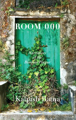Book cover for Room 000