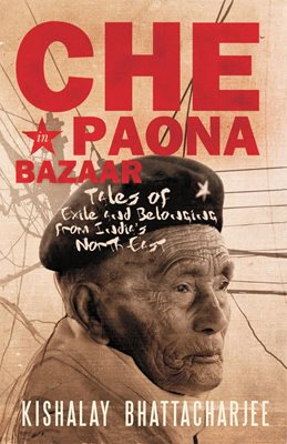 Book cover for Che in Paona Bazar