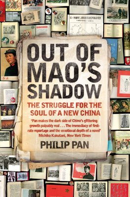 Book cover for Out of Mao's Shadow
