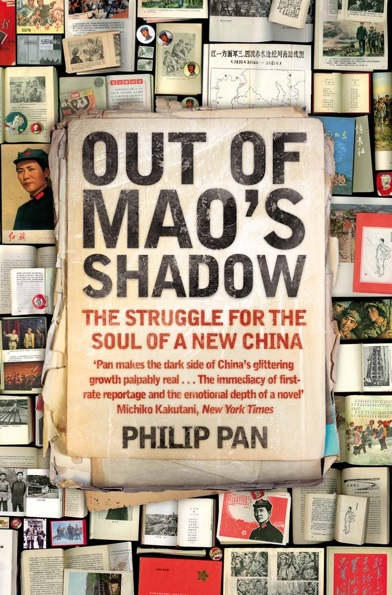 out of maos shadow essay A blind man is jailed for leading a crusade against forced abortions carried out under the one-child policy out of mao's shadow offers a startling perspective on.