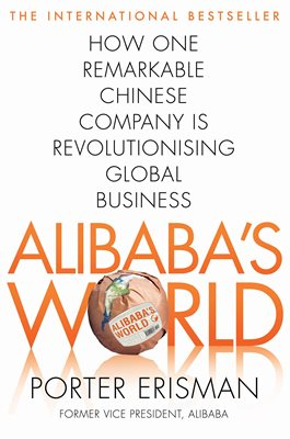 Book cover for Alibaba's World
